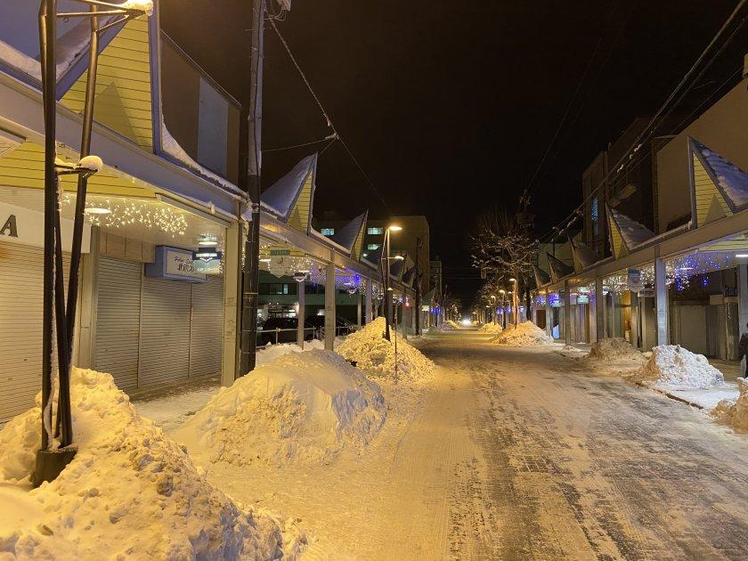 Eerily quiet streets