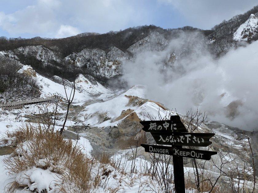 Hell Valley, Noboribetsu Onsen