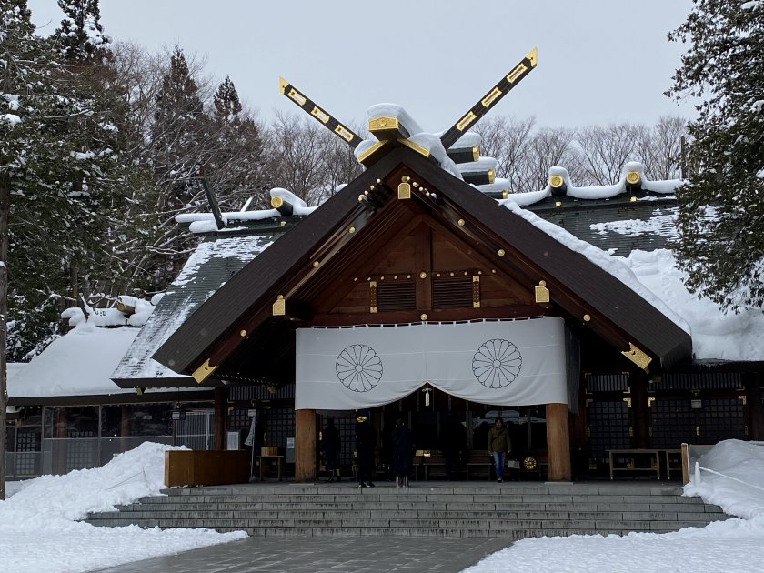 Sapporo Maruyama Park