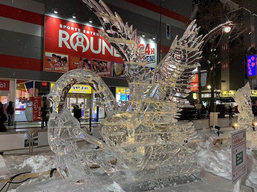 Sapporo Snow Festival ice sculpture