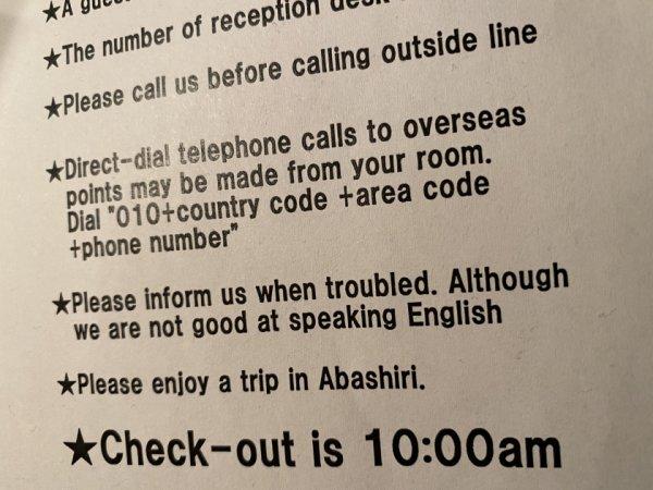 Notice in room