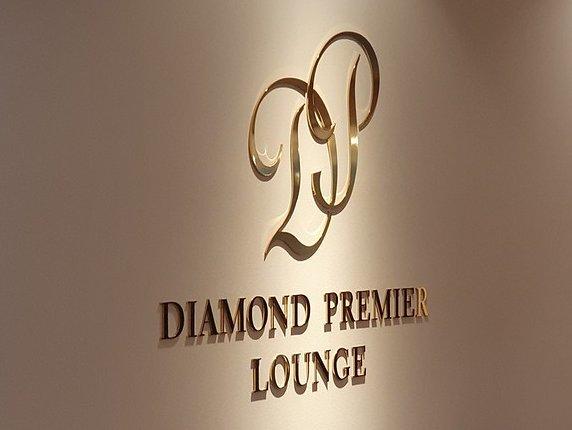 Diamond Premier Lounge