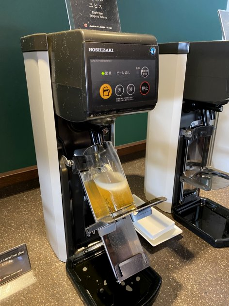 Fancy a perfectly poured beer? We have the technology!