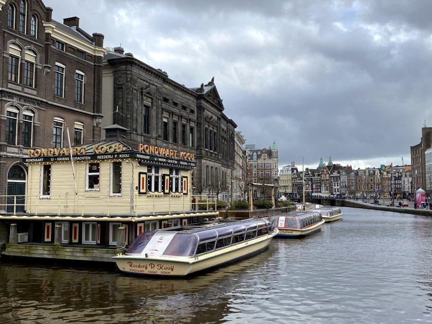 Rokin canal