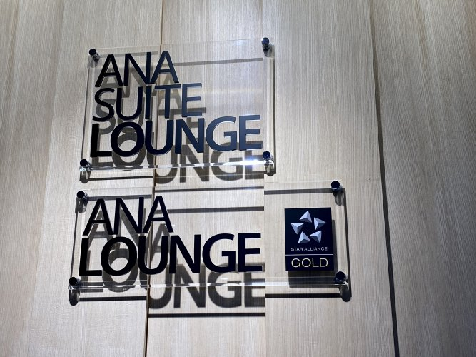 We're both Star Golds, so could access this lounge at CTS