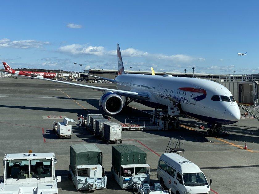 British Airways Boeing 787-9 'Dreamliner'
