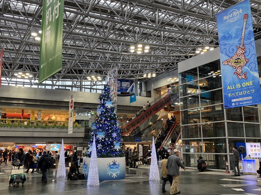 New Chitose Airport - isn't it a bit late for the Christmas tree?