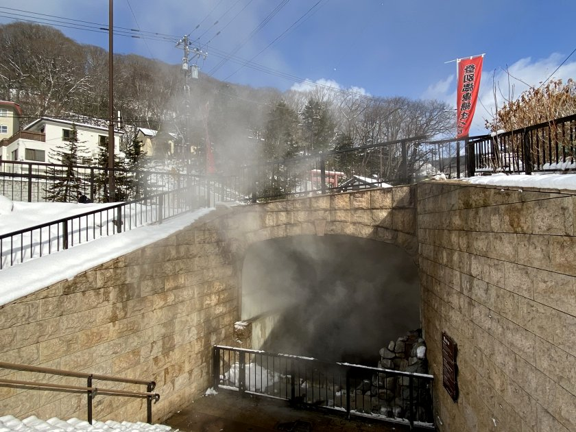 Steam from the thermal springs