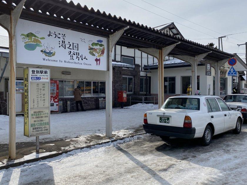 Arrival at Noboribetsu Station