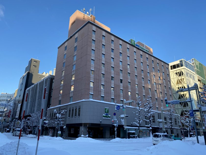 First decent external view of the Holiday Inn Susukino