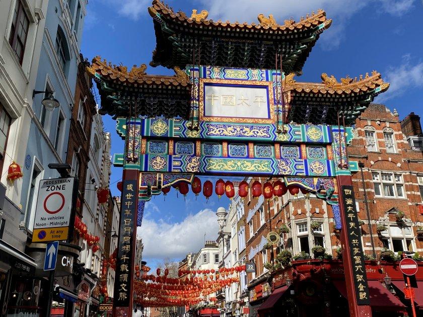 Chinatown Arch, Gerrard Street