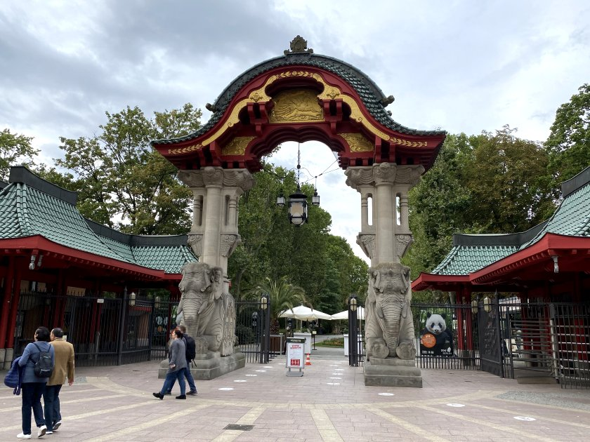 Chinese-style Elephant Gate of Berlin Zoo