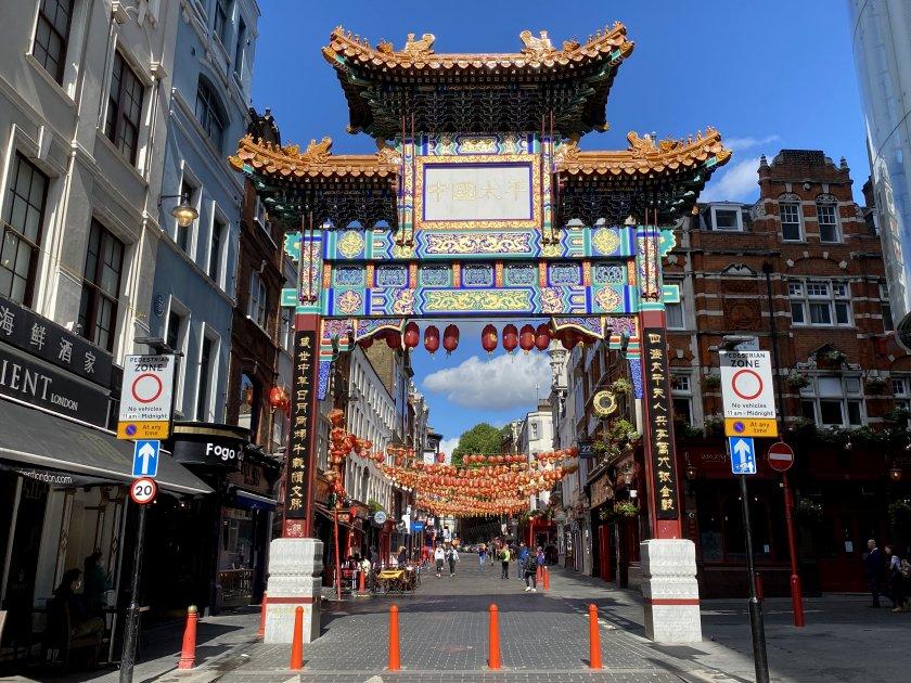 Chinatown Gate, Gerrard Street