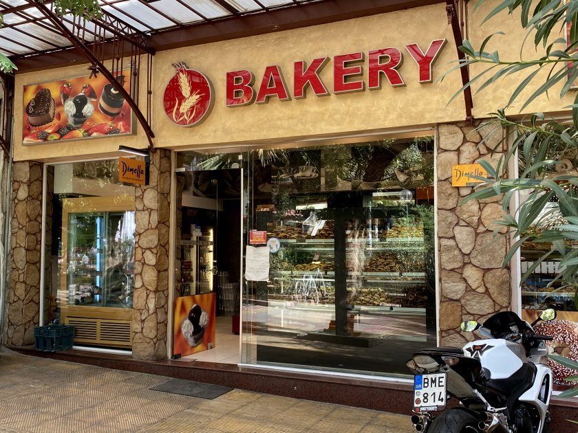 One of at least two bakeries within a five-minute radius - ideal for breakfast!