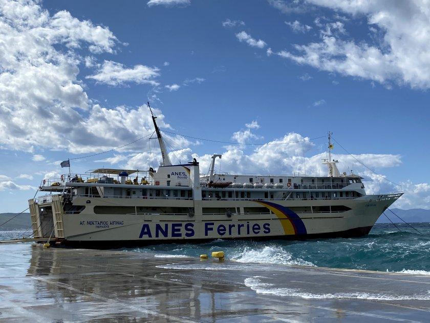 Our return ferry awaits