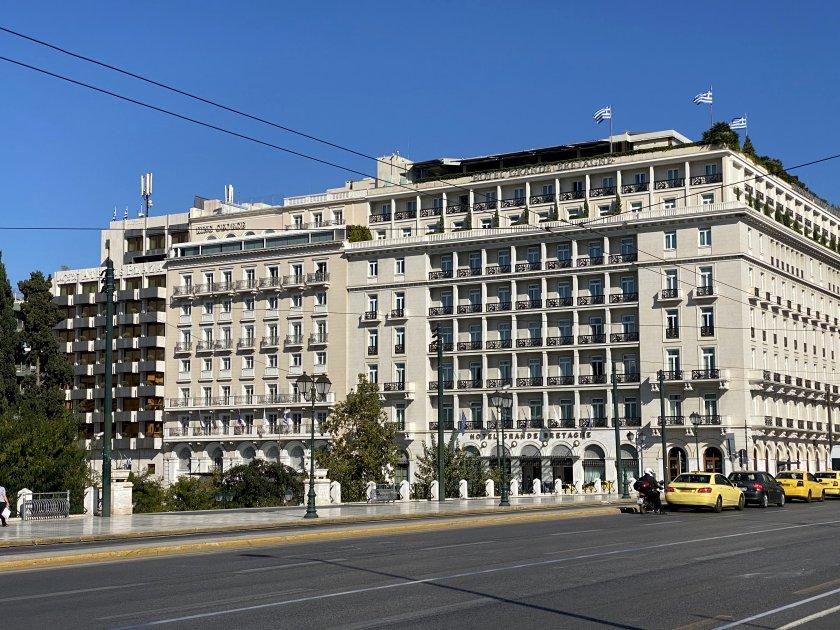 Hotel Grande Bretagne, Syntagma Square