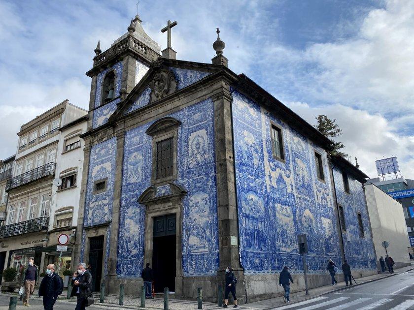 Capela das Almas (Chapel of Souls)