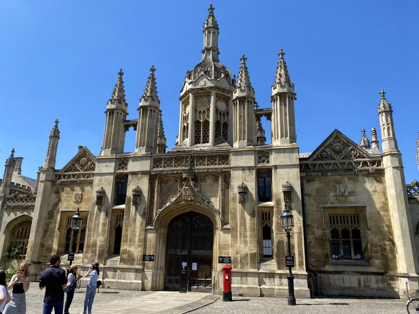 Equally ornate entrance to King's College